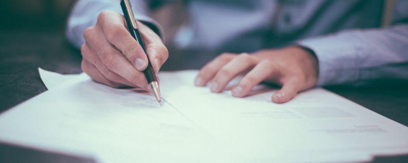 Potpisan ugovor za isporuku pontona za luku Medulin